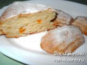 Пирог с курагой на ананасовом сиропе
