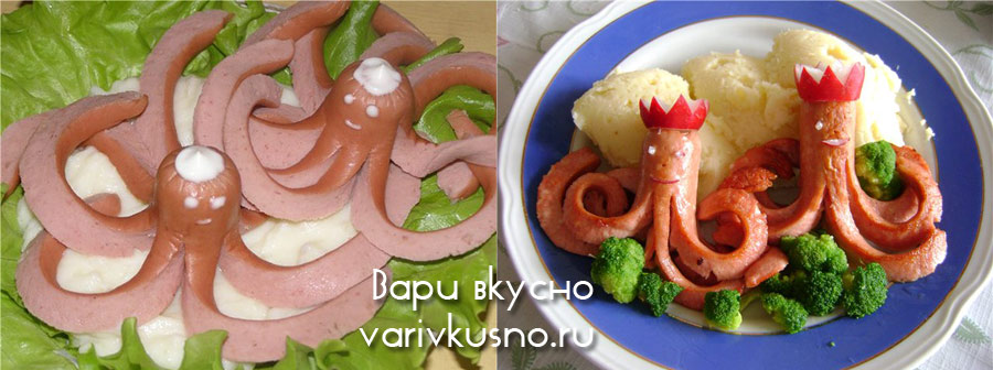 Сосиски в тесте осьминожки рецепт с фото