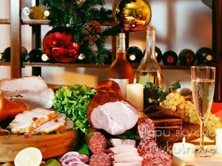 продукты для праздничного стола