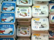 Как выбрать сыр Фета вкусный и качественный