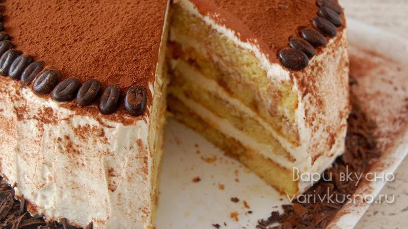 Рецепт торта тирамису с маскарпоне