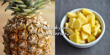 как красиво нарезать ананас фото