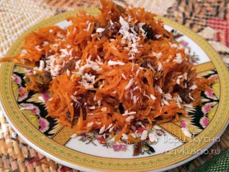 морковный десерт  по-восточному