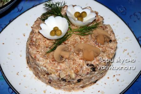 салат из индейки рецепт с черносливом