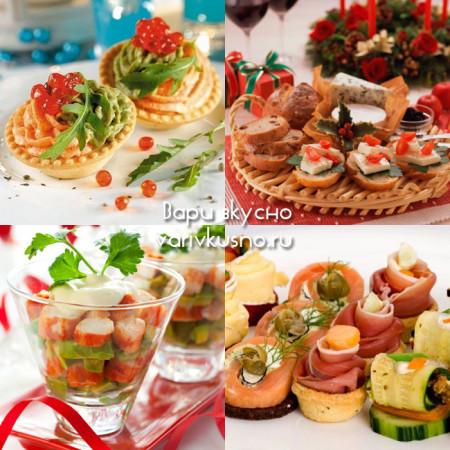 блюда к новогоднему столу 2016 с фото