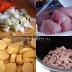 рецепт индейки тушеной с картошкой