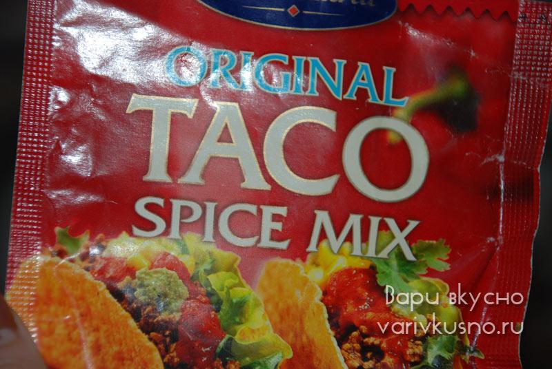 специи taco