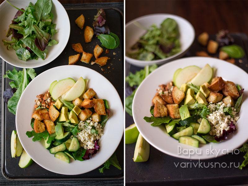 салат с авокадо и сыром горгонзола