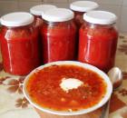 Заправка для борща на зиму из помидор и перца