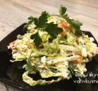 Салат с пекинской капустой, курицей и болгарским перцем